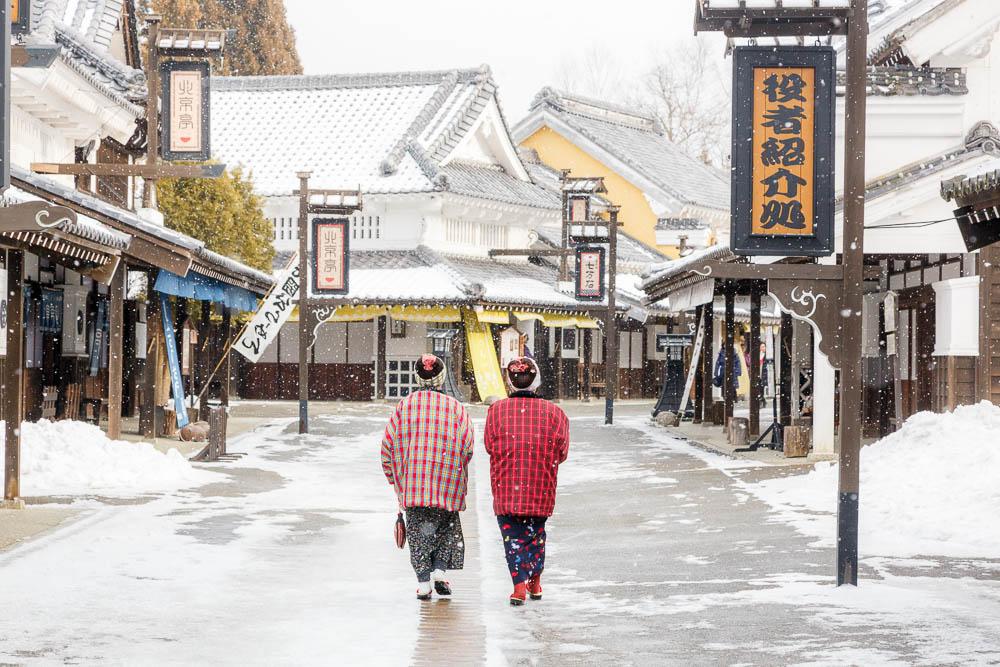 Japan Hokkaido winter blog web16