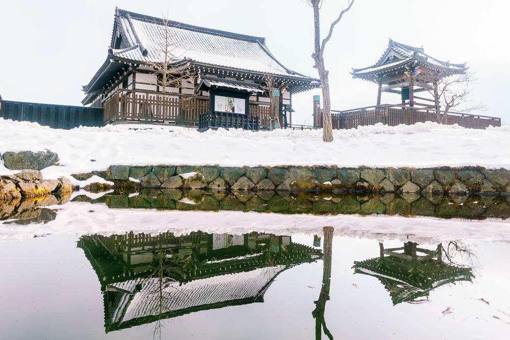Japan Hokkaido winter blog web19
