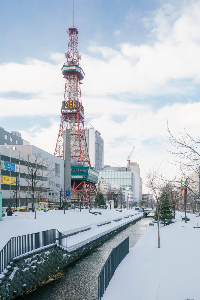 Japan Hokkaido winter blog web27