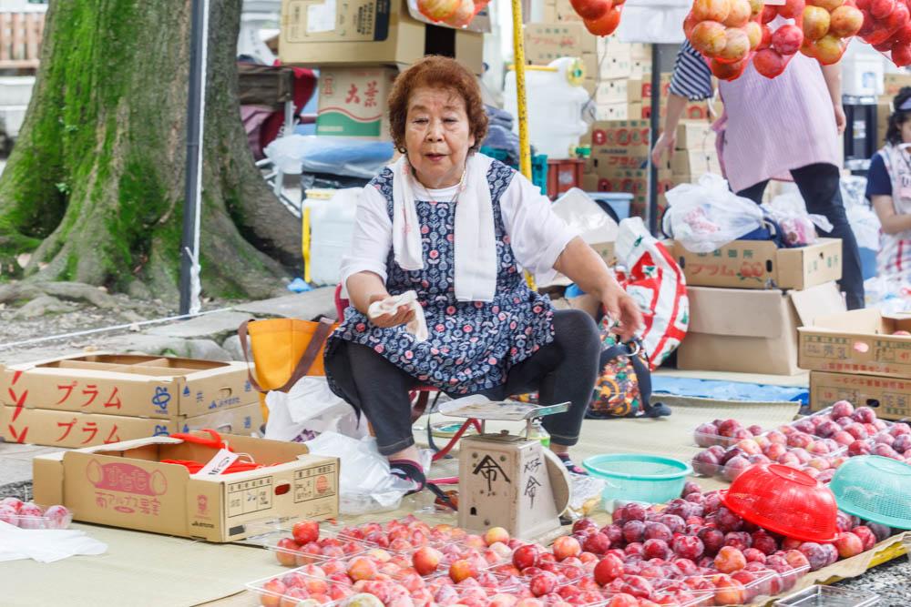 Fuchu Tokyo Japan Loïc Lagarde 37
