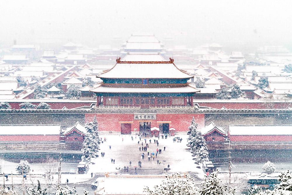 China Beijing Pekin 2010 Loic Lagarde 46
